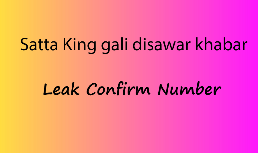 satta king gali disawar khabar, disawar ka satta, satta monthly, satta game result, satta ka number