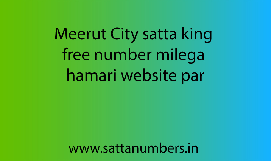 meerut city satta king, satta king meerut city, meerut city satta, meerut satta king, satta meerut city, meerut city satta result, satta king meerut, meerut city satta king result, meerut city satta king meerut city, meerut city satta game, meerut city satta king y, meerut city result, meerut city ka satta, satta king meerut city ka result, meerut city satta king online, meerut satta result, meerut city king satta, satta king result meerut city