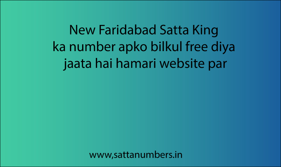 new faridabad satta king, new faridabad satta, satta king new faridabad, new faridabad result, new faridabad satta result, new faridabad satta chart, satta new faridabad, new faridabad chart, new faridabad game, new faridabad satta king result, satta king new faridabad result, satta king result new faridabad, satta result new faridabad, satta king faridabad new, new faridabad satta game, satta king new faridabad chart, new faridabad satta king chart