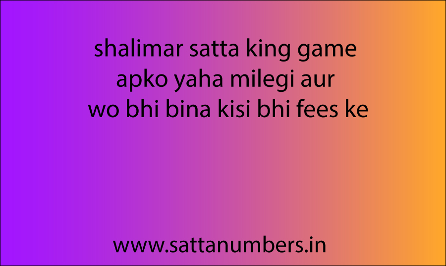 shalimar satta, shalimar game, shalimar satta king, shalimar satta game, shalimar game shalimar game, shalimar game shalimar, shalimar matka, game shalimar game, shalimar satta khabar, shalimar game today, shalimar satta record, shalimar game result, shalimar satta result, shalimar game ka result, shalimar satta game result, shalimar satta king result, shalimar game chart 2020, shalimar, game satta king, shalimar satta bazar, satta shalimar game, satta king shalimar game, shalimar satta chart, शालीमार सट्टा, शालीमार सट्टा किंग